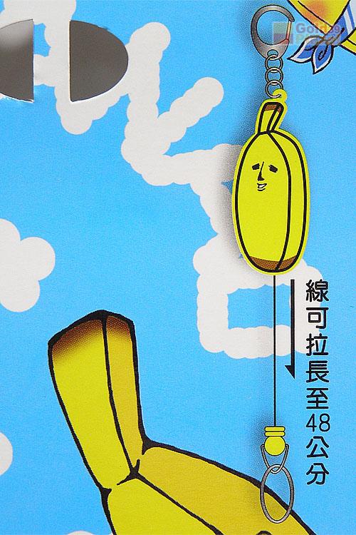 香蕉做的小动物造型